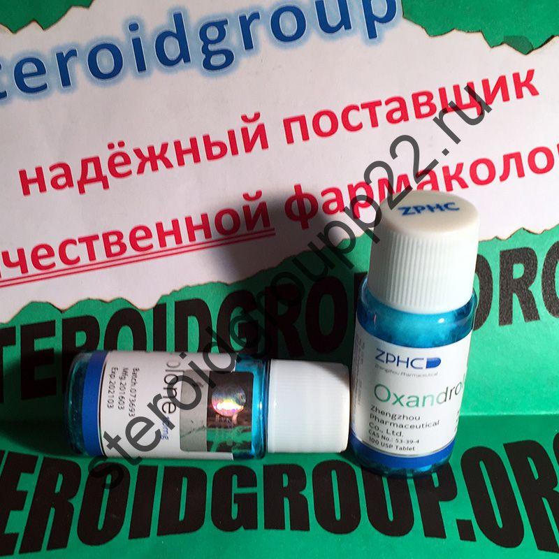OXANDROLONE (Zhengzhou Pharmaceutical Z.P.) 100 таб. по 10 мг.