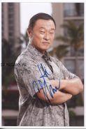 Автограф. Кери Хироюки Тагава
