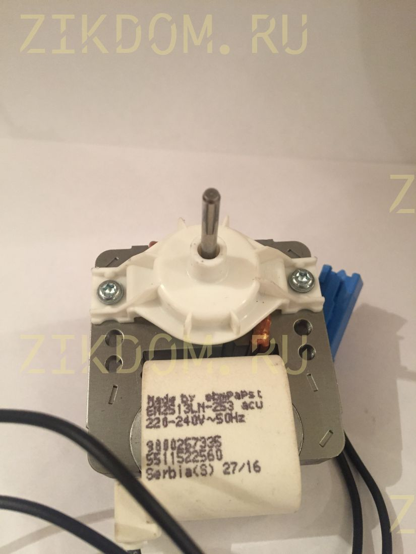 Двигатель вентилятора холодильника Bosch,Siemens,Neff EM2513LN-253