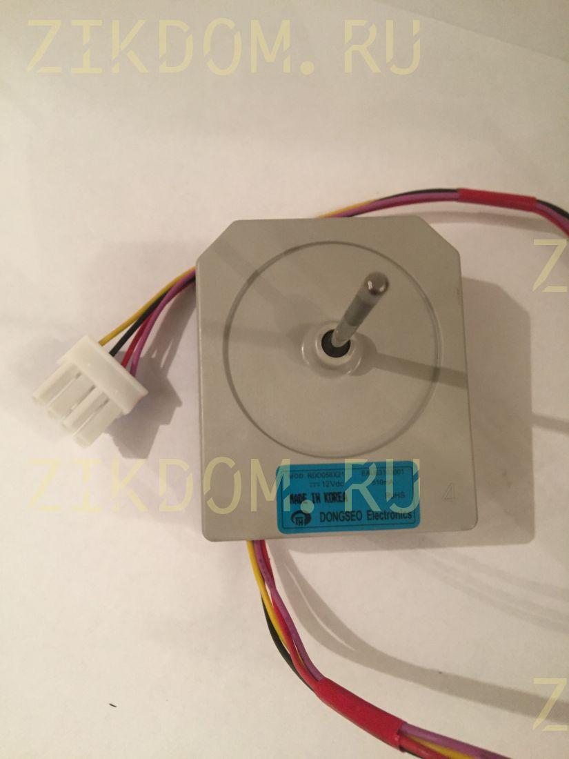 Двигатель вентилятора холодильника LG RDD056X21