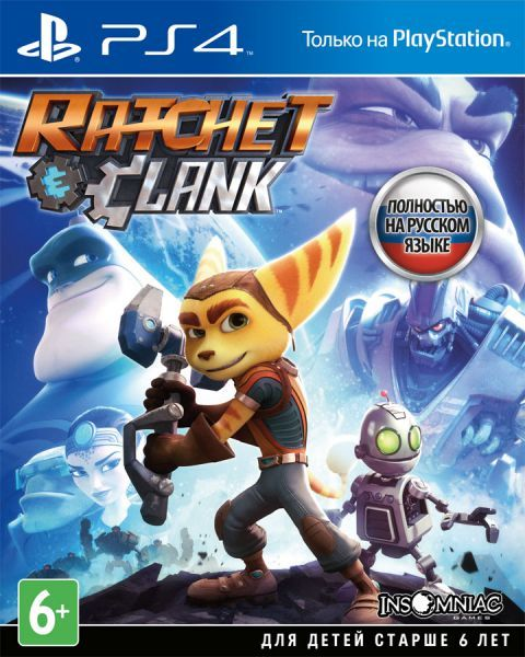 RATCHET AND CLANK PS4 (русская версия)