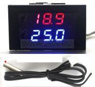 Терморегулятор цифровой ТР2809, 12в, -50  +110г