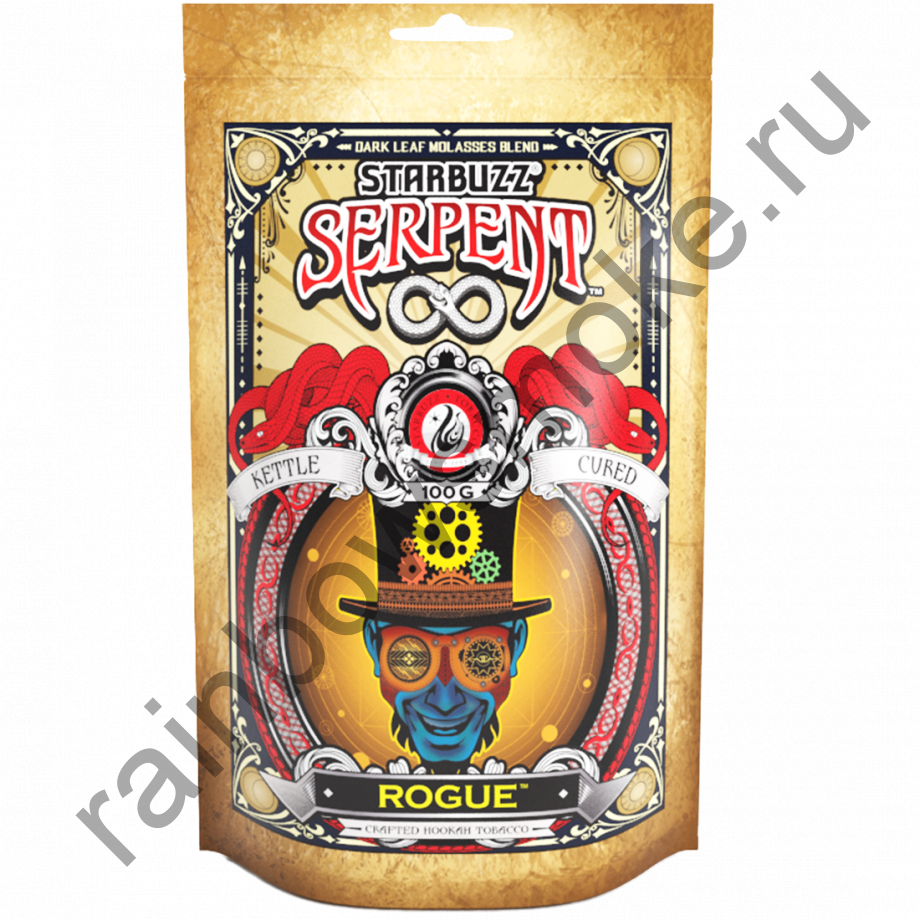 Starbuzz Serpent 100гр - Rogue (Роуг)
