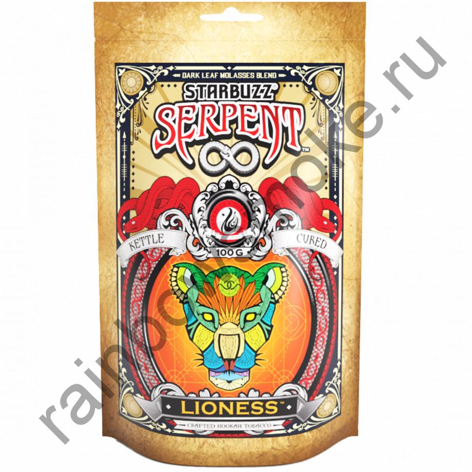 Starbuzz Serpent 100гр - Lioness (Львица)