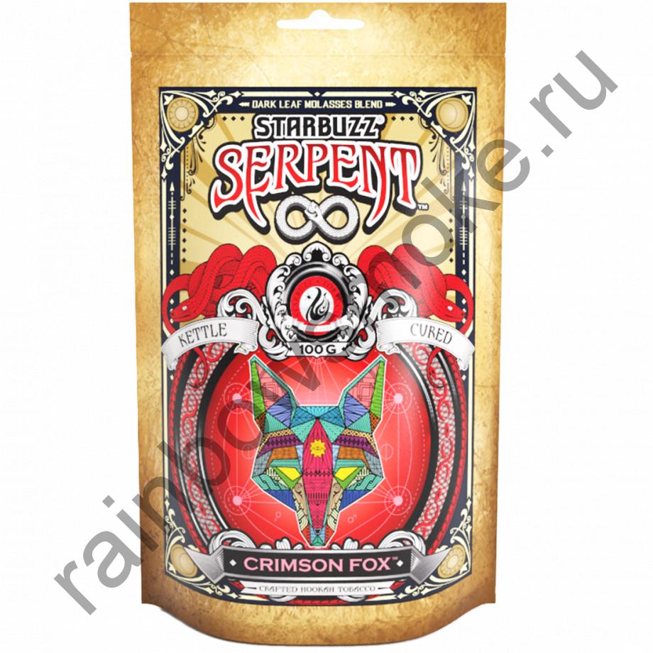 Starbuzz Serpent 100гр - Crimson Fox (Кримсон Фокс)