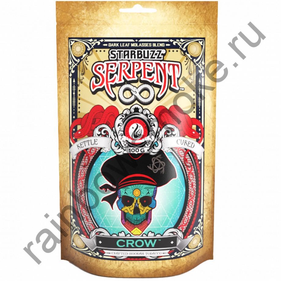 Starbuzz Serpent 100гр - Crow (Кроу)