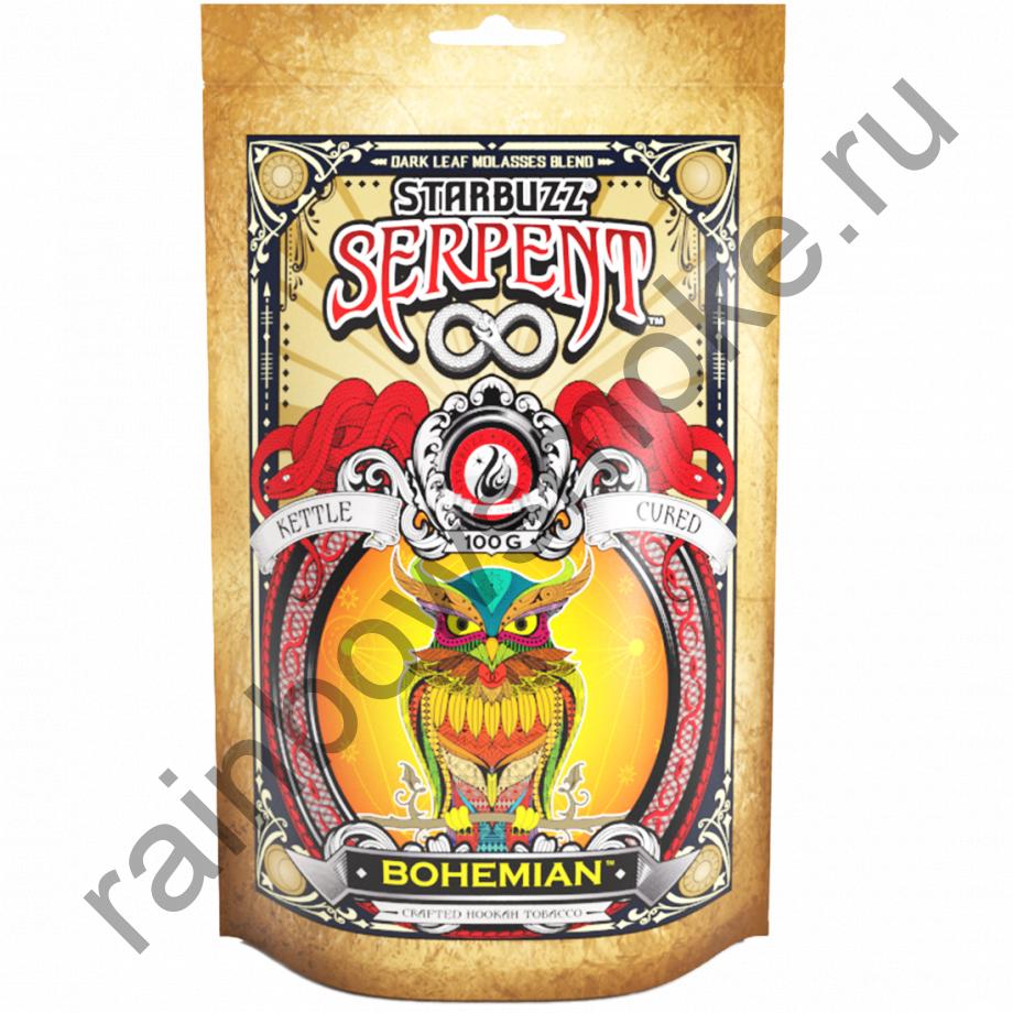 Starbuzz Serpent 100гр - Bohemian (Богемиан)