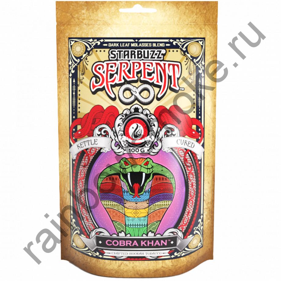Starbuzz Serpent 100гр - Cobra Khan (Кобра Хан)