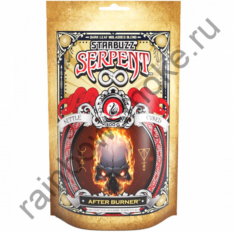 Starbuzz Serpent 100гр - After Burner (Афтер Бернер)