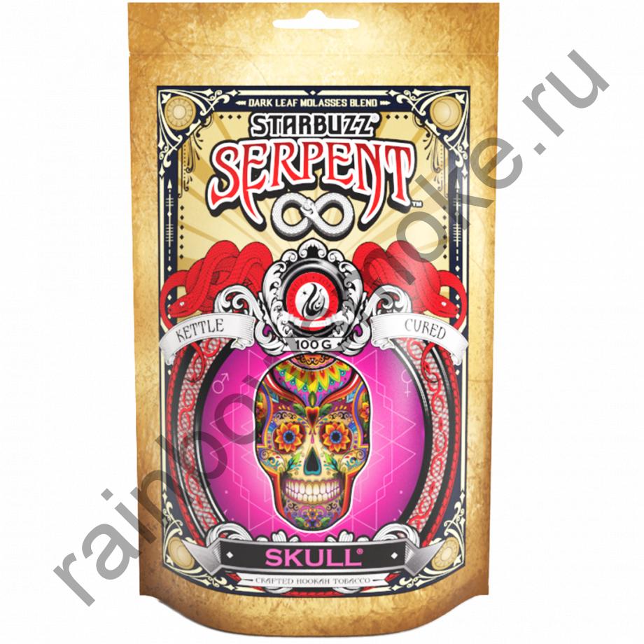 Starbuzz Serpent 100гр - Skull (Череп)