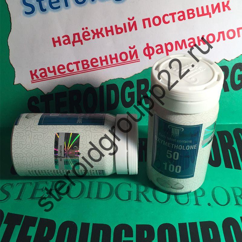 OXYMETHOLONE (OLYMP LABS) 100 таб. по 50 мг.