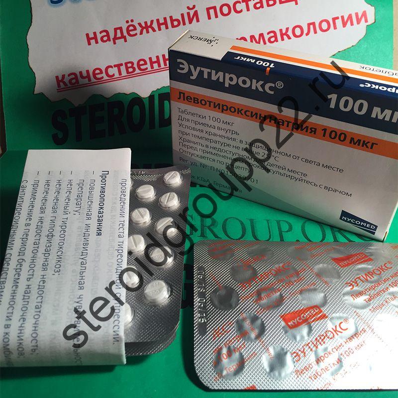 Эутирокс (Тироксин) . 100 таб. по 100 mcg