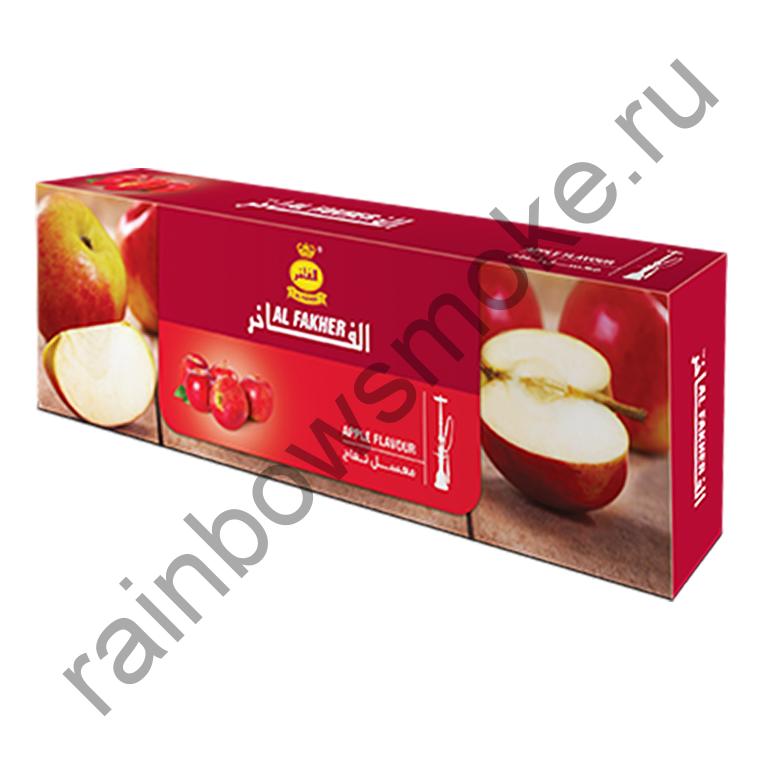 Al Fakher блок (10х50гр) - Apple (Яблоко)