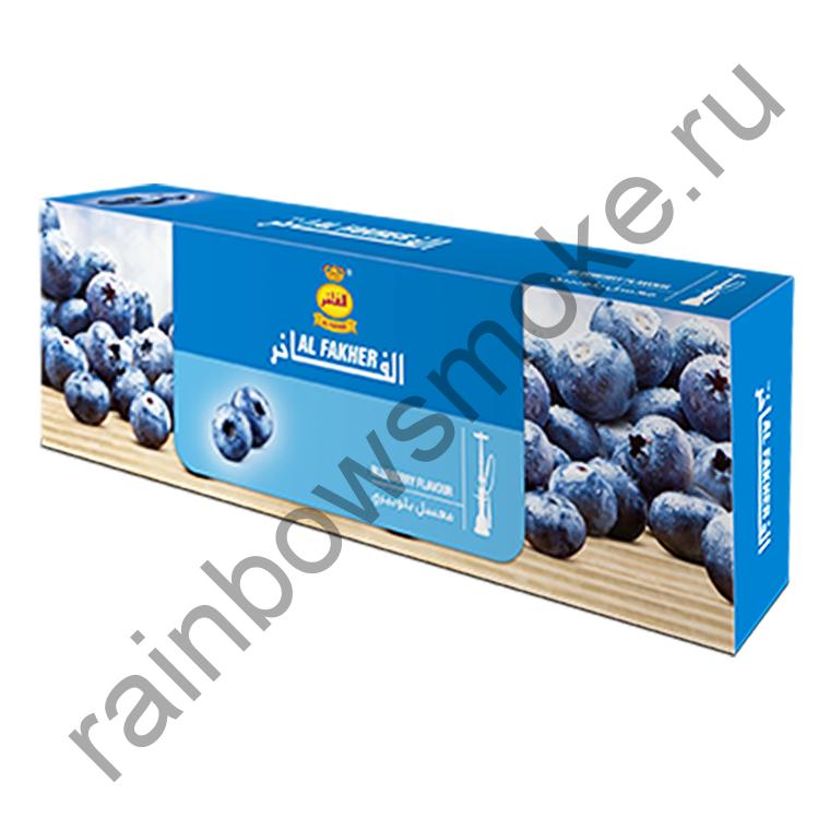 Al Fakher блок (10х50гр) - Blueberry (Черника)