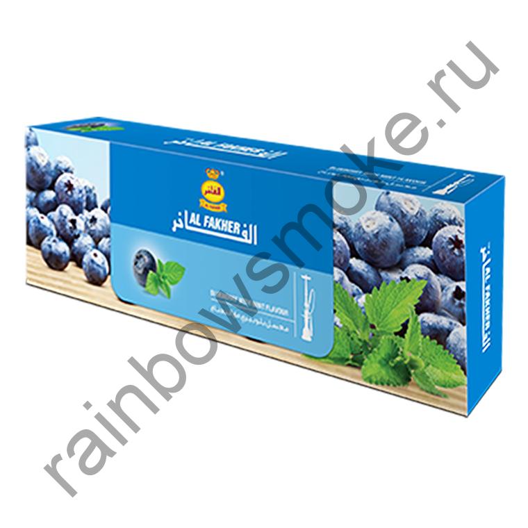 Al Fakher блок (10х50гр) - Blueberry with Mint (Черника с мятой)