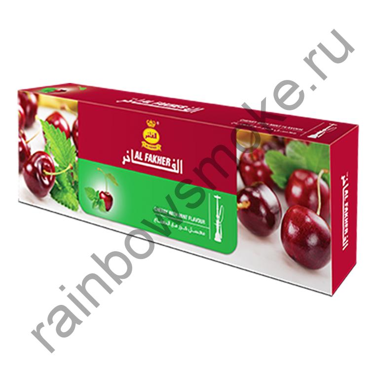 Al Fakher блок (10х50гр) - Cherry with Mint (Вишня с мятой)