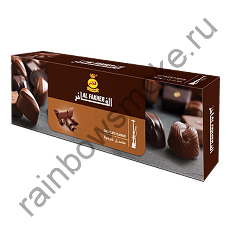Al Fakher блок (10х50гр) - Chocolate (Шоколад)