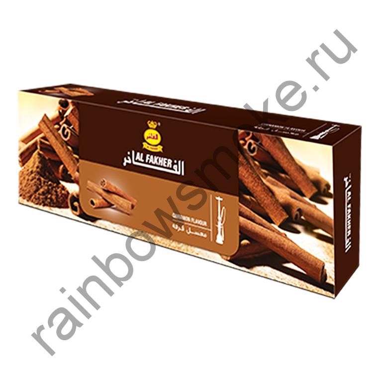 Al Fakher блок (10х50гр) - Cinnamon (Корица)