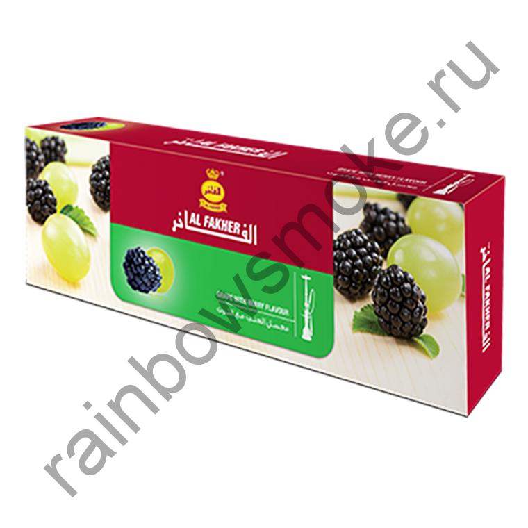 Al Fakher блок (10х50гр) - Grape with Berry (Виноград с ягодами)