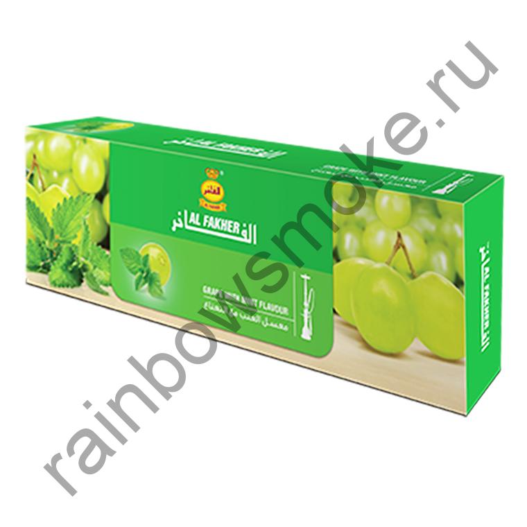 Al Fakher блок (10х50гр) - Grape with Mint (Виноград с мятой)