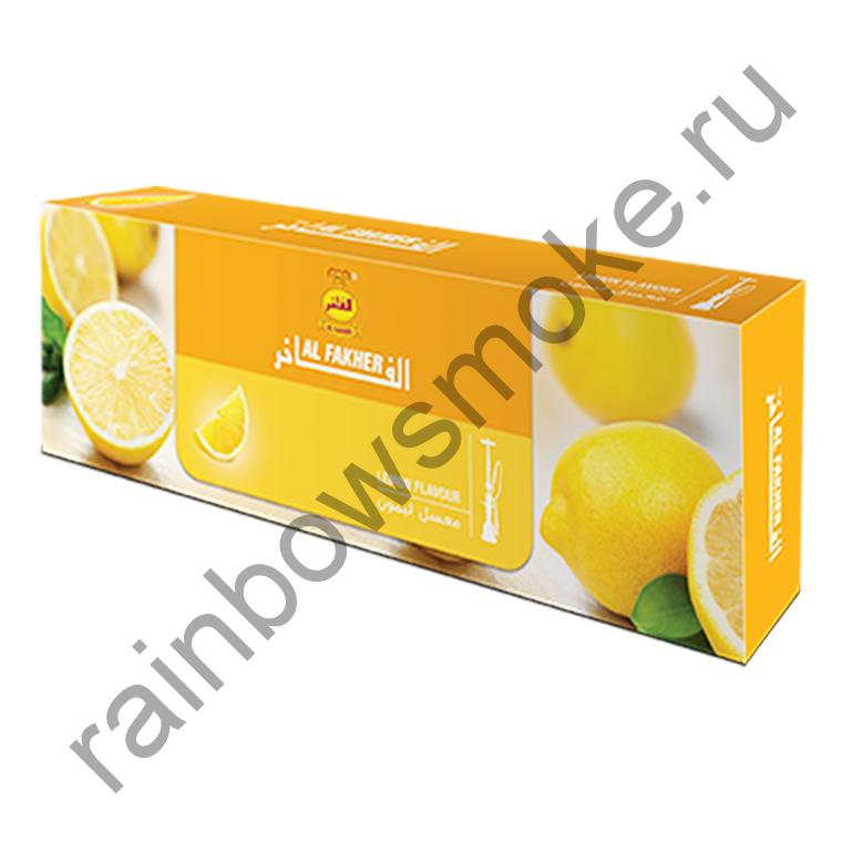 Al Fakher блок (10х50гр) - Lemon (Лимон)
