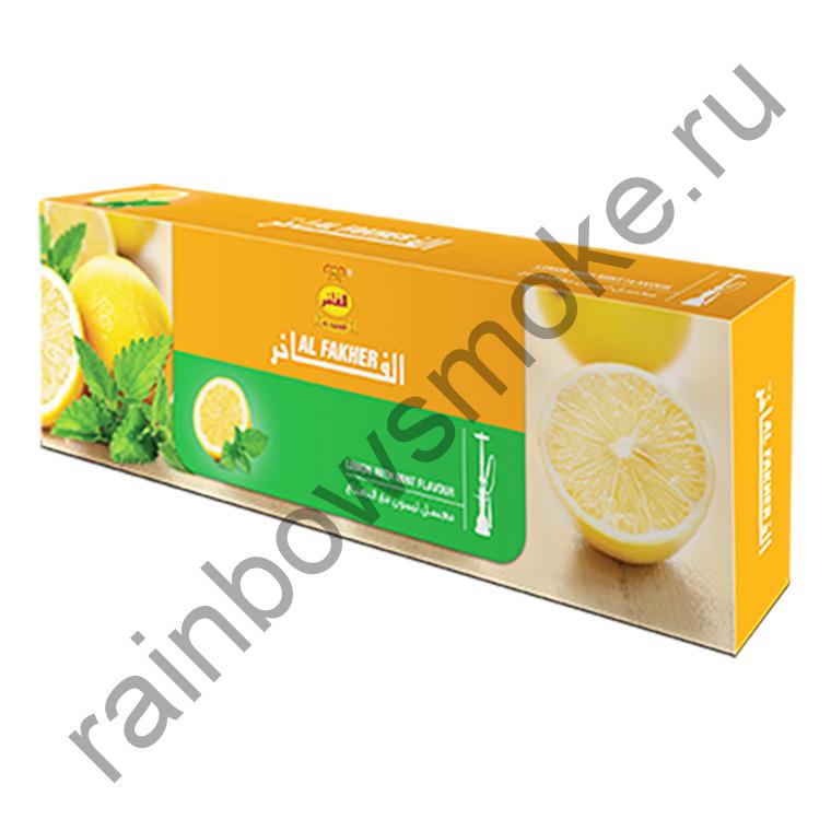 Al Fakher блок (10х50гр) - Lemon with Mint (Лимон с мятой)