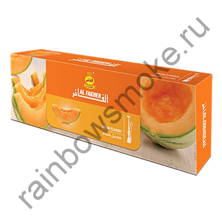 Al Fakher блок (10х50гр) - Melon (Дыня)