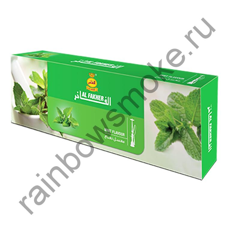 Al Fakher блок (10х50гр) - Mint Frost (Морозная мята)