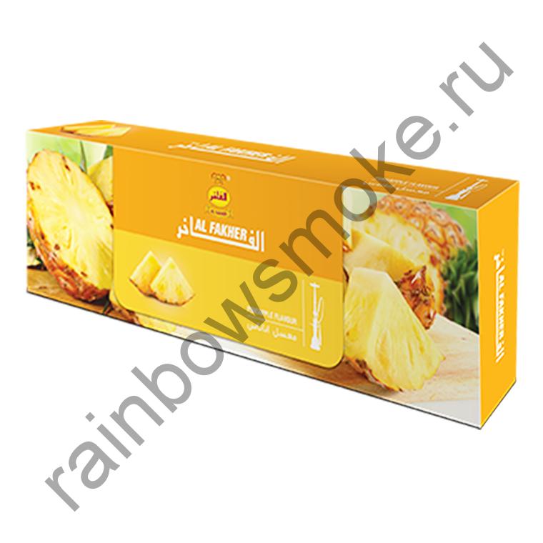 Al Fakher блок (10х50гр) - Pineapple (Ананас)