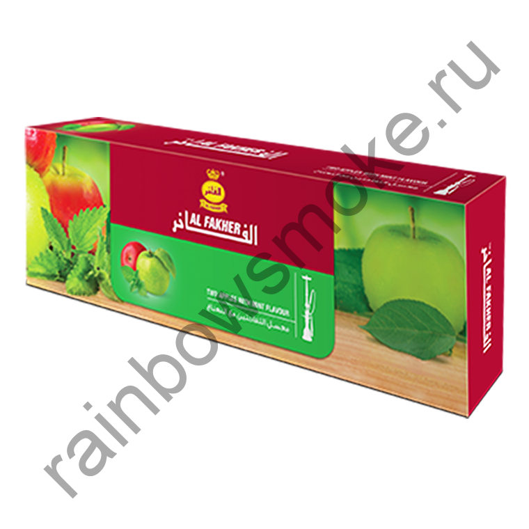 Al Fakher блок (10х50гр) - Two Apple with Mint (Два яблока с мятой)