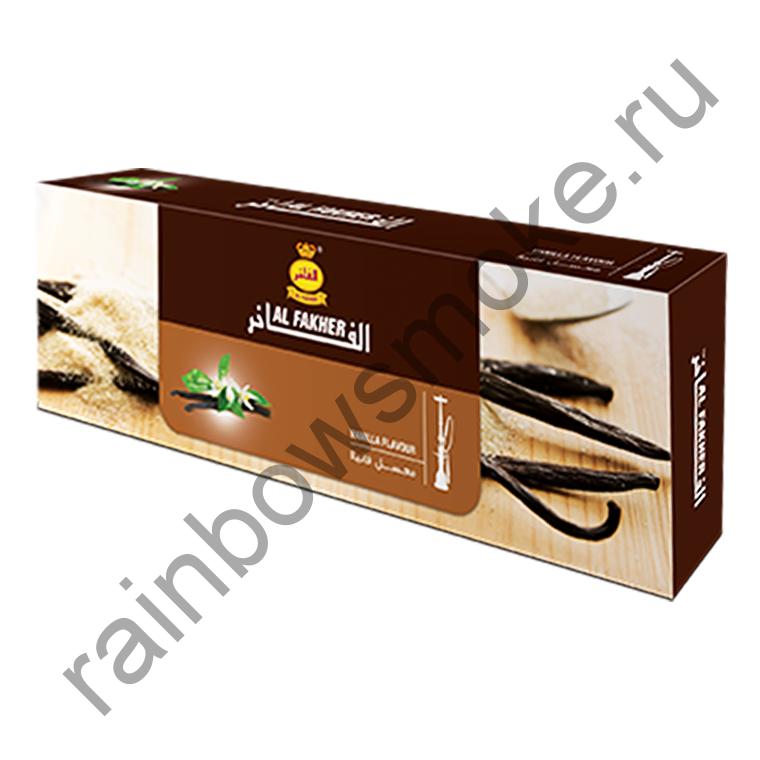 Al Fakher блок (10х50гр) - Vanilla (Ваниль)