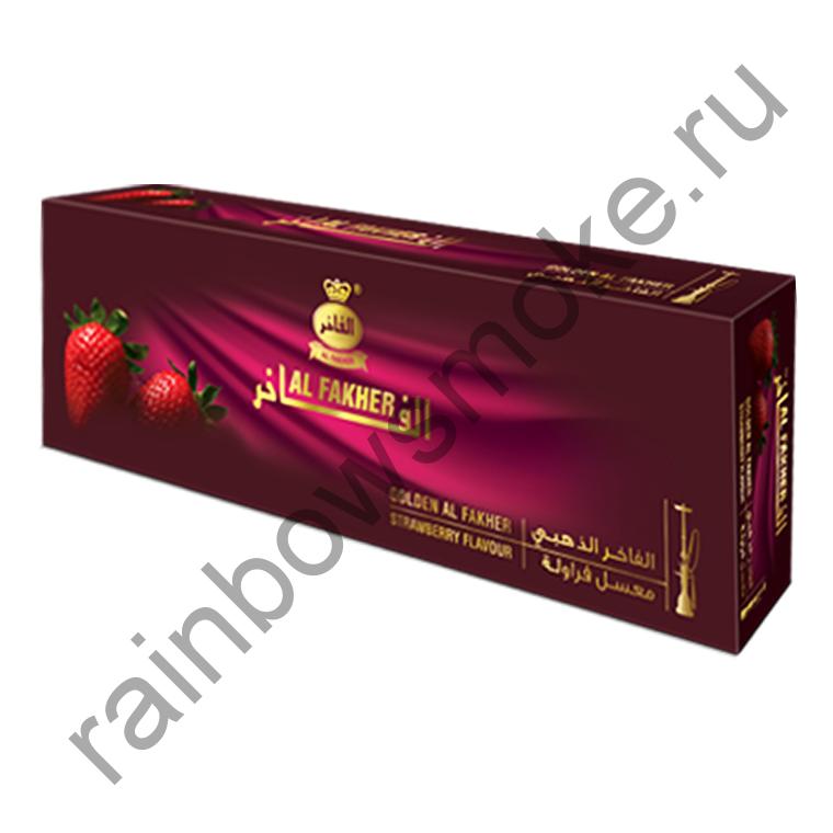Al Fakher Golden блок (10х50гр) - Strawberry (Клубника)