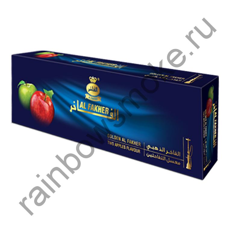 Al Fakher Golden блок (10х50гр) - Two Apple (Двойное Яблоко)