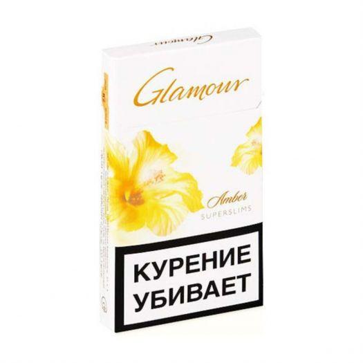 Сигареты  Glamour 1 Amber