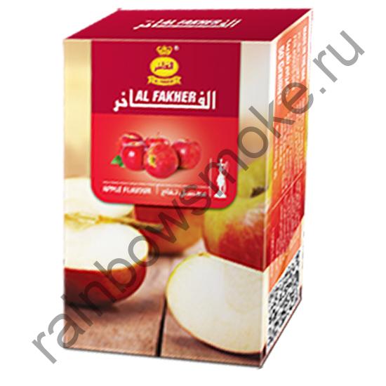 Al Fakher 50 гр - Apple (Яблоко)