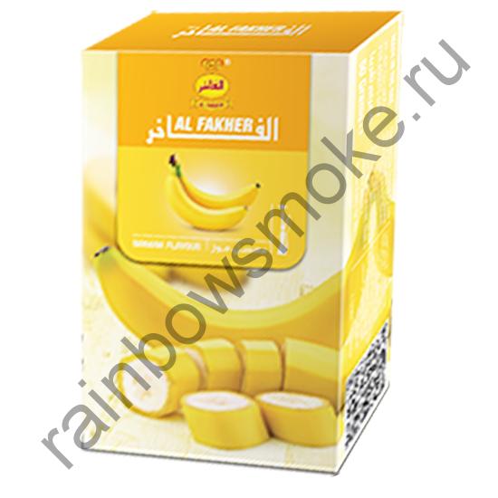 Al Fakher 50 гр - Banana (Банан)