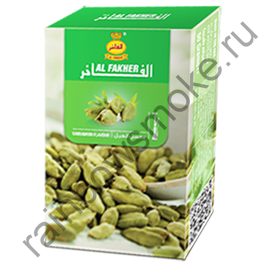 Al Fakher 50 гр - Cardamon (Кардамон)