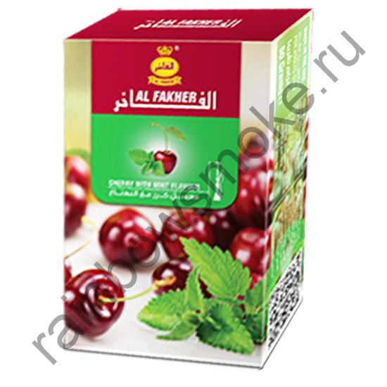 Al Fakher 50 гр - Cherry with Mint (Вишня с мятой)
