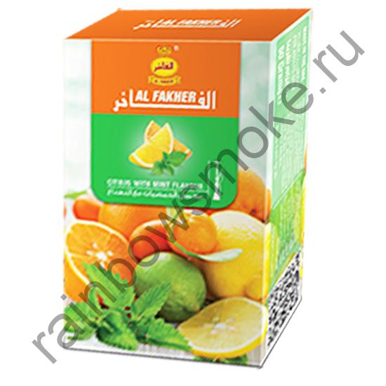 Al Fakher 50 гр - Citrus with Mint (Цитрус с мятой)