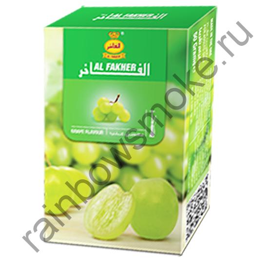 Al Fakher 50 гр - Grape (Виноград)