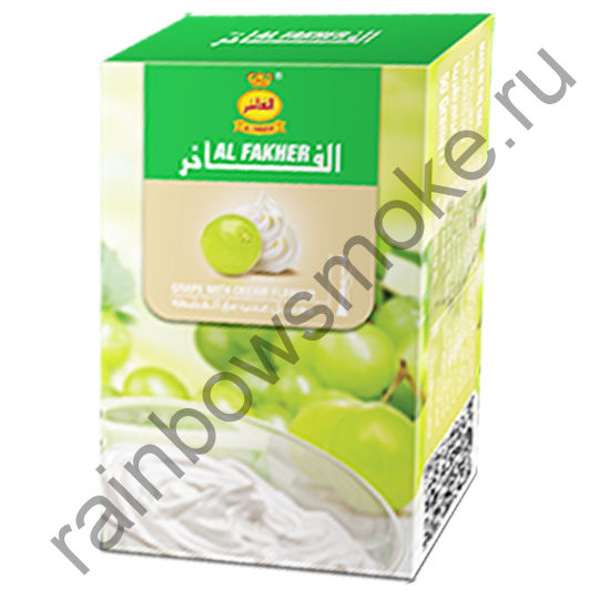 Al Fakher 50 гр - Grape with Cream (Виноград с кремом)