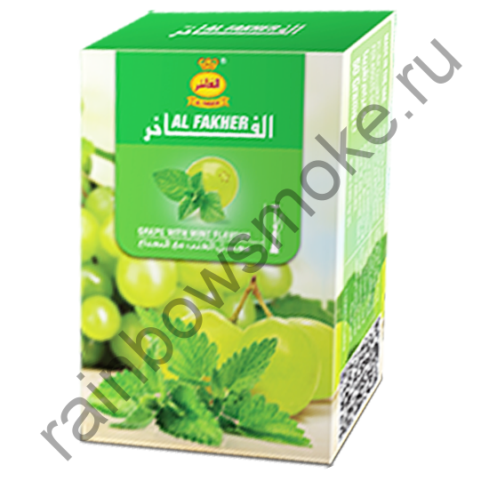 Al Fakher 50 гр - Grape with Mint (Виноград с мятой)