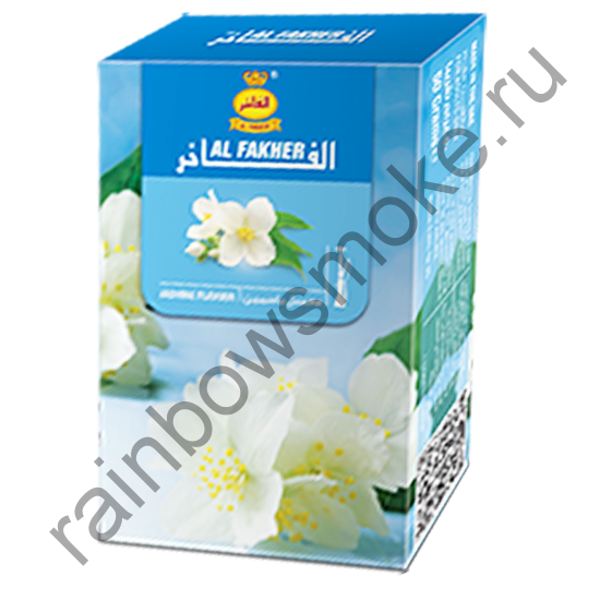 Al Fakher 50 гр - Jasmine (Жасмин)