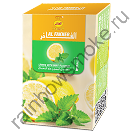 Al Fakher 50 гр - Lemon with Mint (Лимон с мятой)