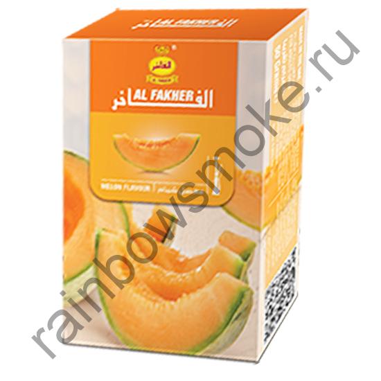 Al Fakher 50 гр - Melon (Дыня)