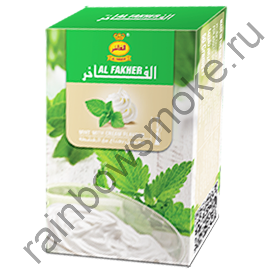 Al Fakher 50 гр - Mint with Cream (Мята с кремом)