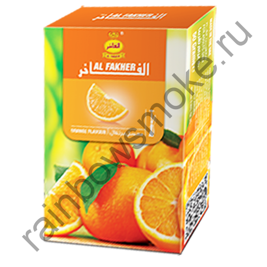 Al Fakher 50 гр - Orange (Апельсин)