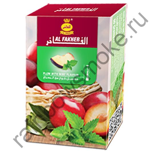 Al Fakher 50 гр - Plum with Mint (Слива с мятой)