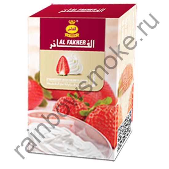 Al Fakher 50 гр - Strawberry with Cream (Клубника с кремом)