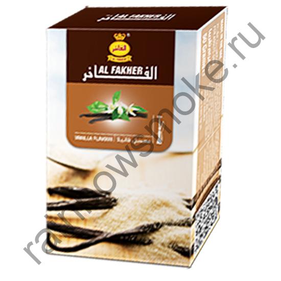 Al Fakher 50 гр - Vanilla (Ваниль)